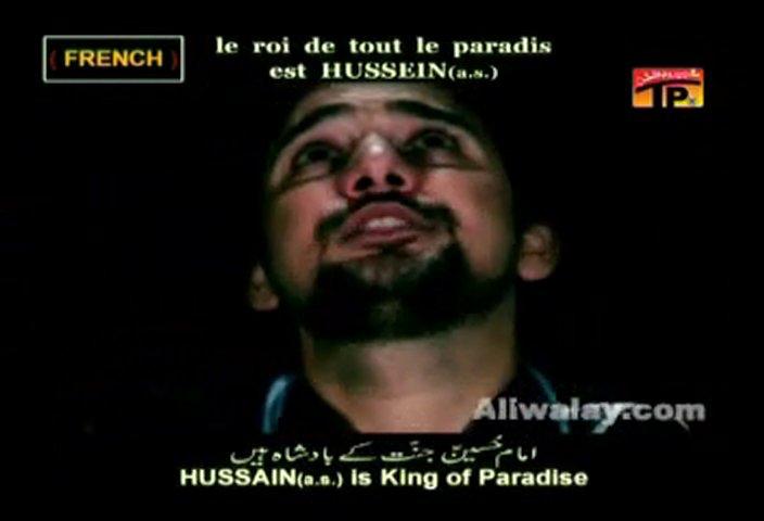 multi langages  Sari Duniya Hussain (A.S) farhan ali 2011 | PopScreen