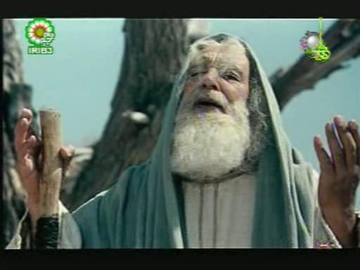 Prophet yusuf