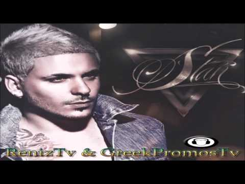 Stan - Oti Pio Omorfo Exo Dei ( New Greek Song 2012 ) HQ | PopScreen