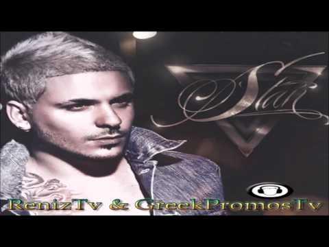 Stan - Oti Pio Omorfo Exo Dei ( New Greek Song 2012 ) HQ | PopScreen