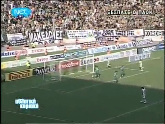 PAOK-Levadiakos 3-0 (Greek Superleague 2009-10, Matchday 2) | PopScreen