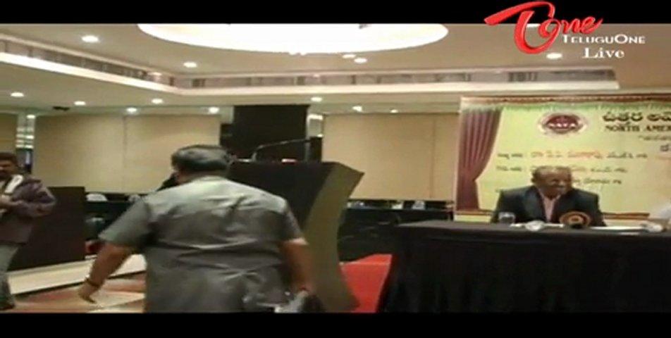 NATA Kavi Sammelanam - Telugu Kavithalu - 01 | PopScreen