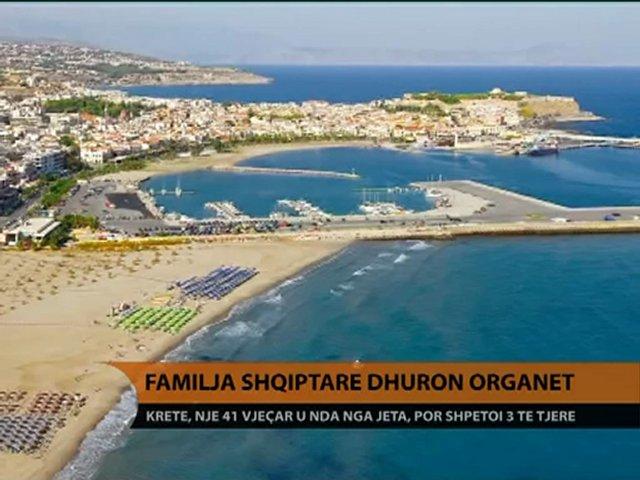 Familja shqiptare dhuron organet - Top Channel Albania - News - Lajme