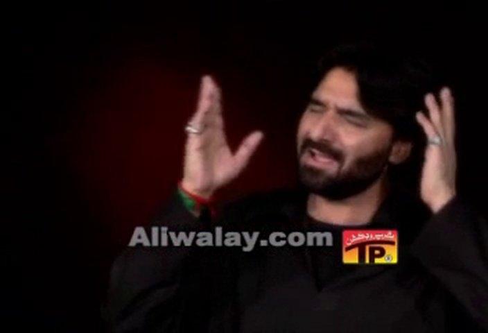 nadeem sarwar 2011 download image search results