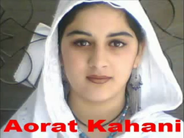 Aurat Kahani