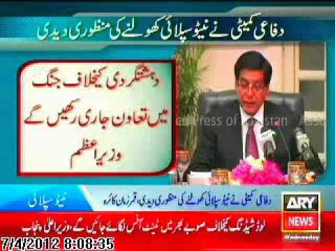 AryNews 4 July, 2012 DCC meeting discusses NATO supply ‎ | PopScreen