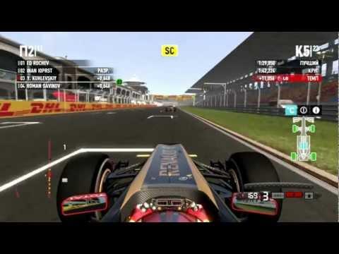 F1 2011 Online championship Turkish Grand Prix | PopScreen