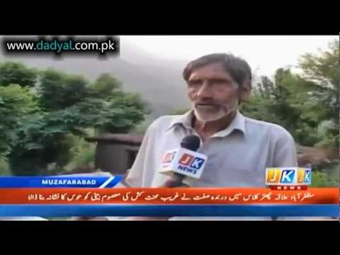 Muzaffarabad : 6 Years old innocent Girl Rapped in Muzaffarabad Azad Kashmir, Video Report | PopScreen