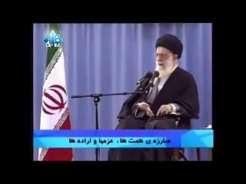 Zgjimi Islamik [Beteja e guximit dhe e vullnetit] - Lideri Suprem | PopScreen