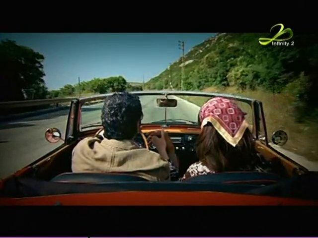Fadel Shaker Feat. Yara - Akhidni Ma3ak | PopScreen