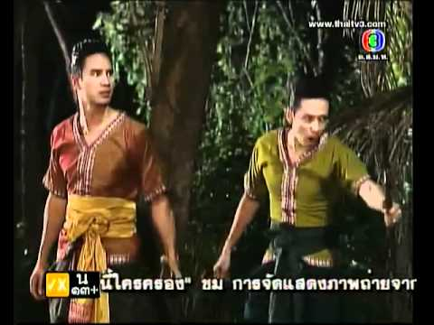 Khun Seuk (ขุนศึ) 15 [ 3/10 ] | PopScreen