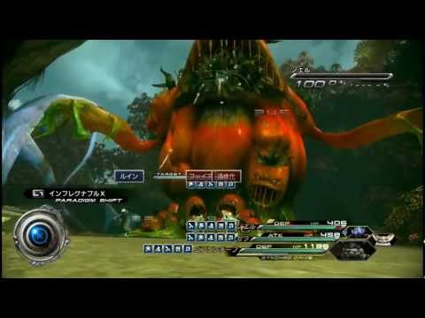 FINAL FANTASY XIII-2 NCU / Royal Ripeness (Full-Power ver.), NoDLC monster, Normal Mode | PopScreen