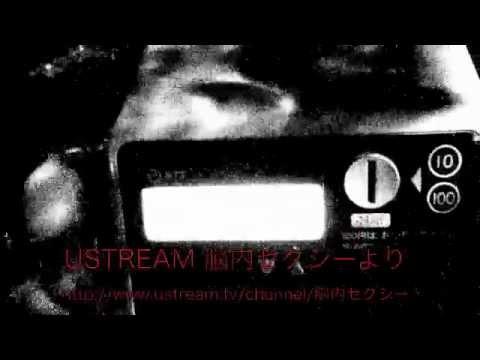 恐怖夜話10.m4v | PopScreen