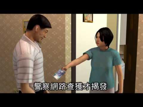 動新聞|狠父載送16歲女援交|蘋果日報|Apple Daily | PopScreen