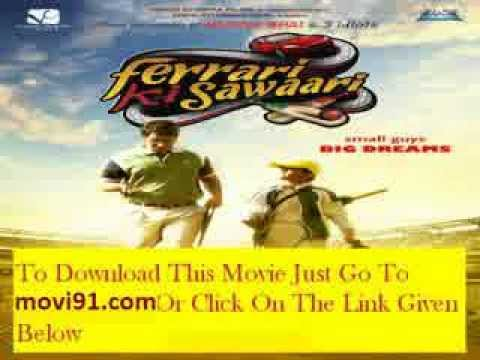 Ferrari Ki Sawaari Download New Movie | PopScreen