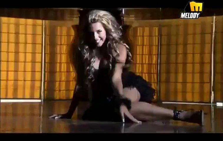 Dana - Bos Alaya - Ana Dana _ دانا - بص عليا - أنا دانا | PopScreen