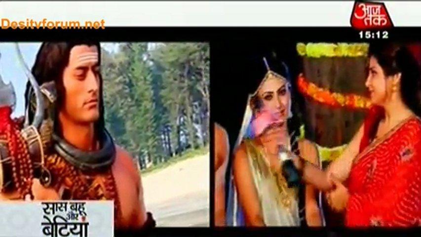 Shiv Ki Khani Mahadev Ki Jubaani ! | PopScreen