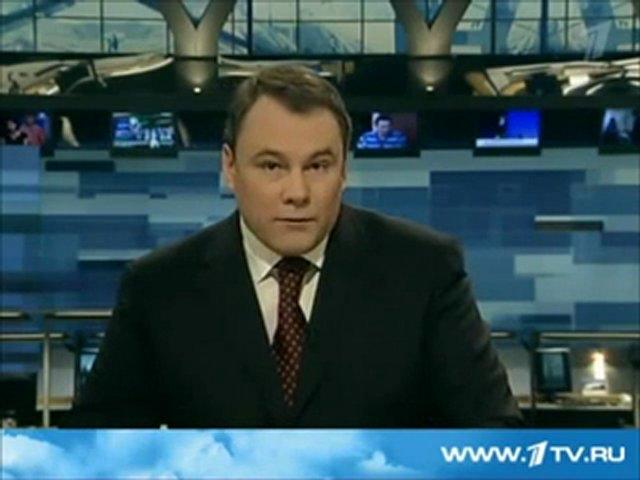 Видео в прямом эфире новости смотреть