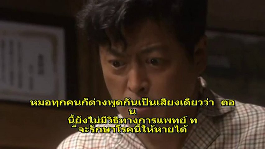 1 litre of tears last episode eng sub / Secret diary of a