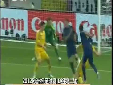 2012 16-june Ukraine (VS), France - the most critical goals in all competitions | PopScreen