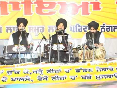 Bhai Gurpreet Singh Ballarwal [Jalandhar Wale] live kirtan [mohe na bisaro] | PopScreen