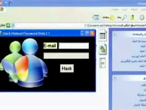 Hack MSN Hotmail Password UPDATE DECEMBER 2010 YouTube.webm | PopScreen