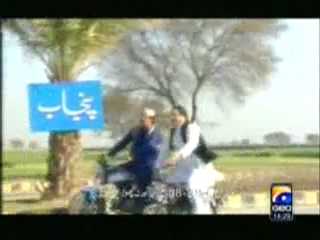 Pakistan- Geo Comedy song - Parody of Sholey Movie | PopScreen