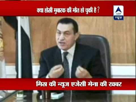Hosni Mubarak brain dead: Reports | PopScreen