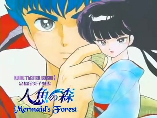 [Reseña] Mermaid Forest EG9xbWsxMTI=_o_live-evil-mermaids-forest---ep-03