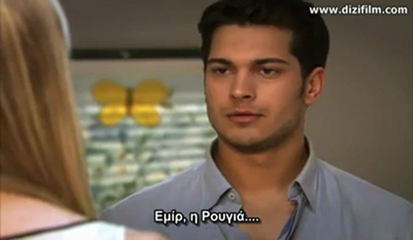 Home » Adini Feriha Koydum Greek Subs
