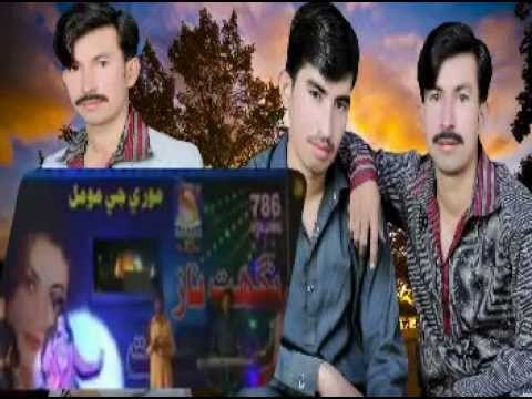 NIGHAT NAZ NEW ALBUM 5 SOHNI SORAT 2012 _ Full Album Trailer 10 Songs
