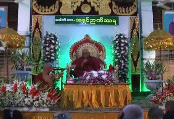 Thitagu Sayadaw U Nanissara: