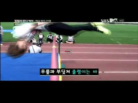 120616 Teen Top Niel 1m 74cm jump+ celebrating win! | PopScreen