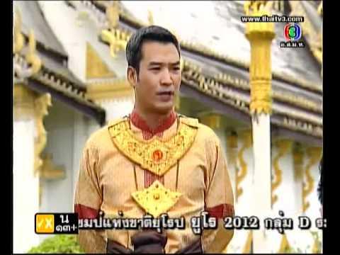 Khun Seuk (ขุนศึ) 15 [ 2/10 ] | PopScreen