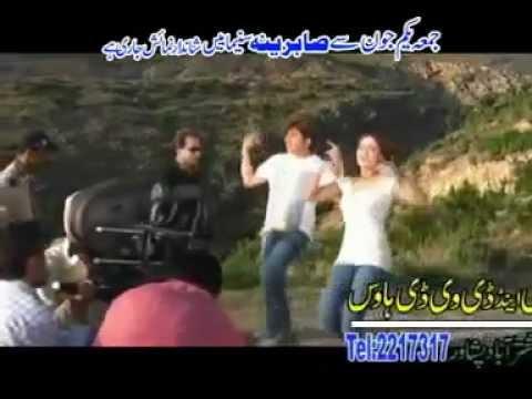 Pashto Arman Film song Gull panra mena ta sra kawom.FLV | PopScreen