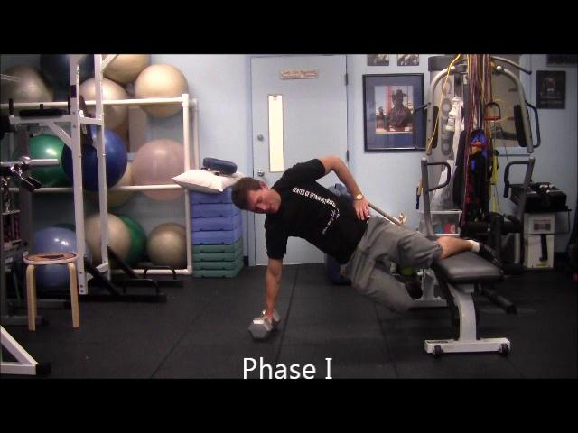 Dryland Tip: Bunkie Adductor Plyometric Progression