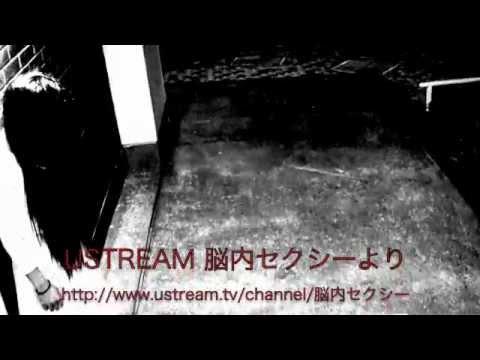 恐怖夜話11.m4v | PopScreen