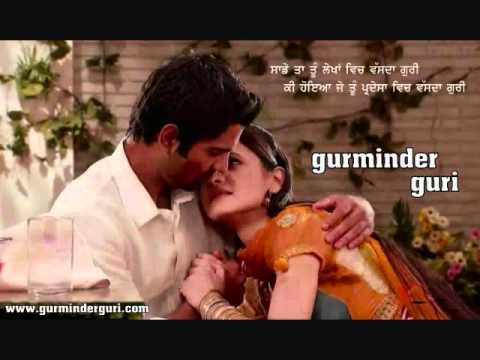 Punjabi Shayari - New Punjabi Best Sad Songs 2012 - Gurminder Guri