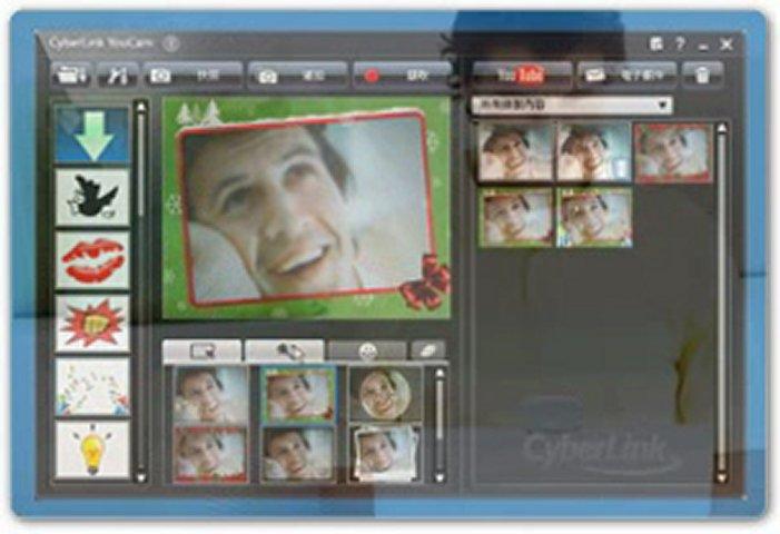 Cyberlink youcam 5 deluxe v5 0 1129 : blakrodmi