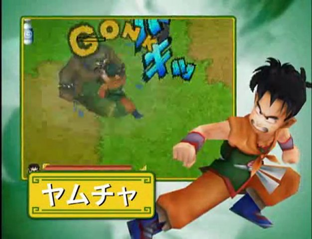 Trailer - Dragon Ball Origins 2