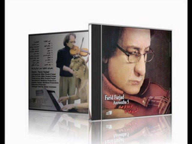 Farid Farjad Persian www.faridfarjad.biz | PopScreen