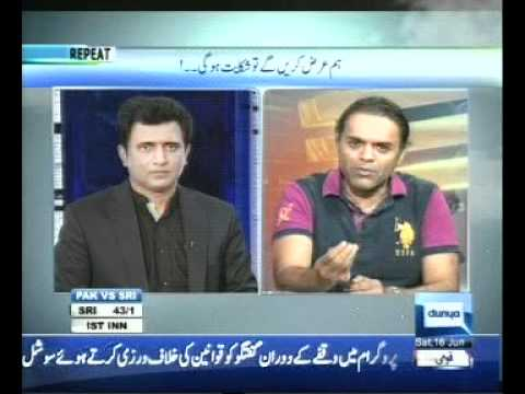 Malik Riaz Planted interview : Kashif Abbasi's Views 2 | PopScreen
