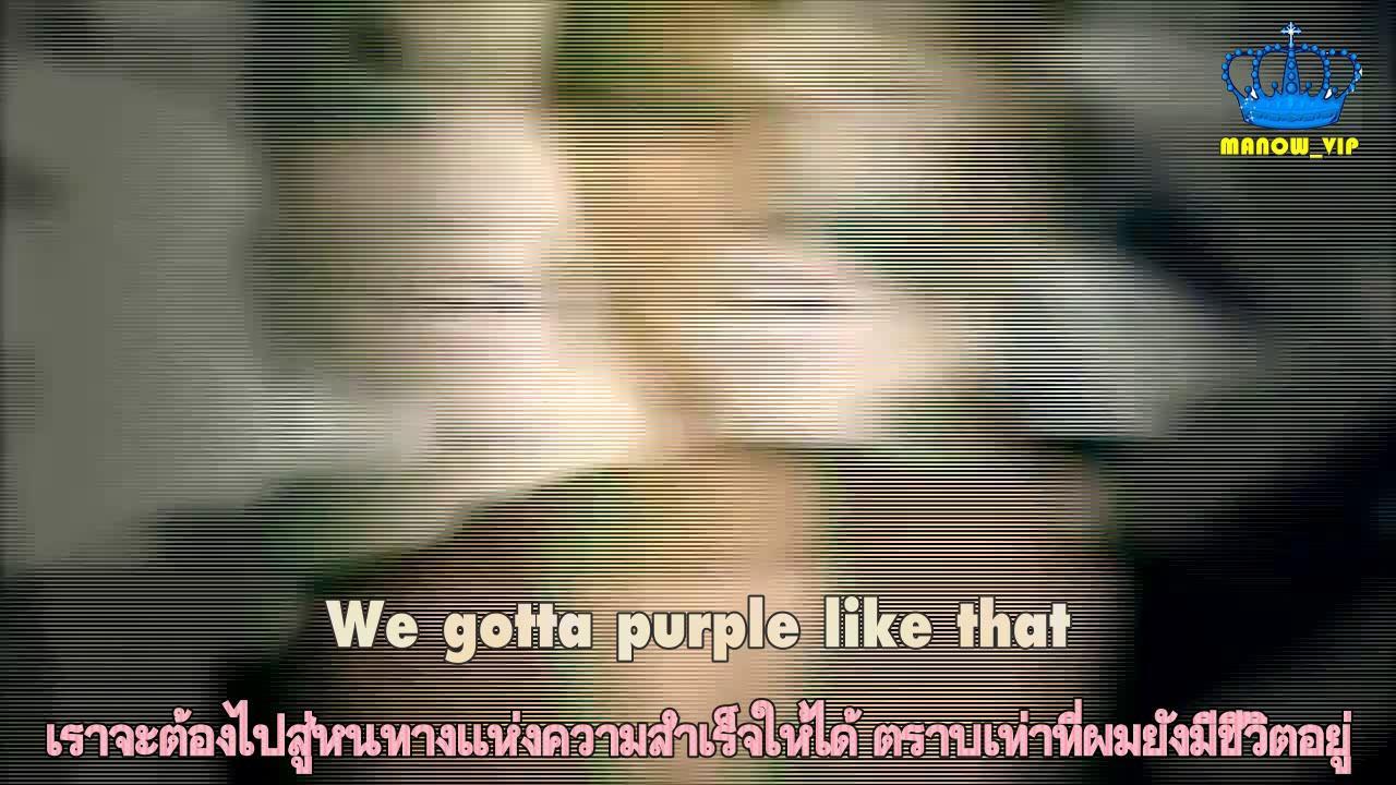 mv tvxq purple line thai lyric translate popscreen