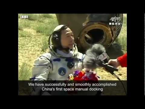 China's Shenzhou 9 spacecraft returns to Earth | PopScreen