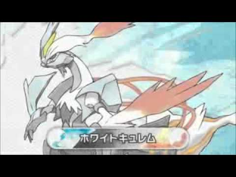 [LEAKED] Pokemon Black 2 White 2 English ROM NDS Free Download [MEDIAFIRE] | PopScreen