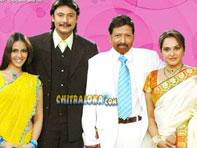 E Bandana Kannada film Trailer | PopScreen