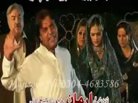 Related Pictures jahangir khan new pashto comedy funny drama2012 my ...