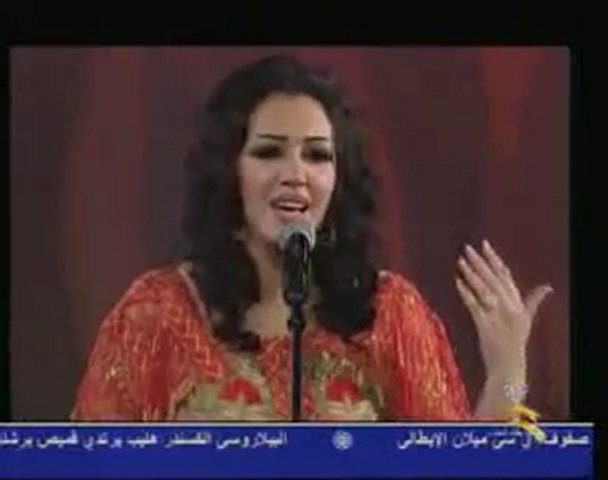 Download image Asma Kahba Http Www Popscreen Com Search Q Tounsia PC
